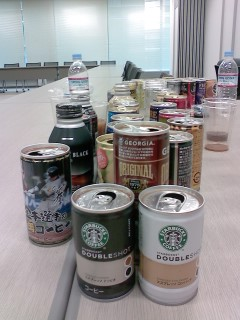 話題の缶コーヒー飲みました