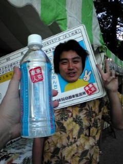 武蔵境教習所の水