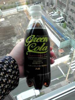 オトナ炭酸グリーンコーラ