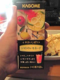 トマトのレモネード