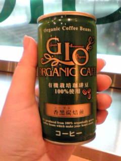 ジオオーガニックカフェのコークス焙煎コーヒー