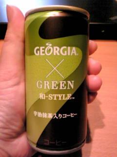 ジョージア×グリーン 和スタイル