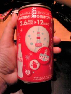 コカ・コーラさっぽろ雪まつり記念缶