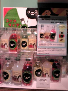 東京駅ナカで、Suica<br />  サイダー