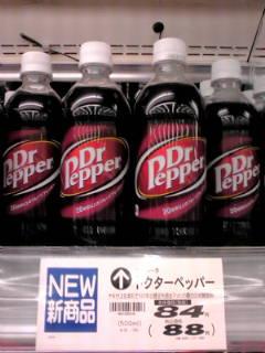 ドクターペッパー84<br />  円!
