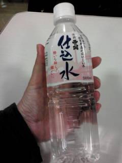 清酒西の関の仕込水