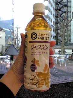 西友のジャスミン茶、68<br />  円