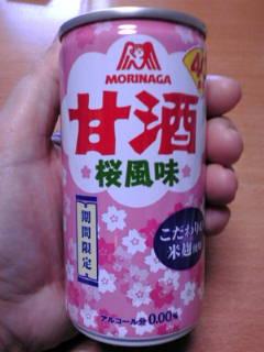 森永甘酒桜風味