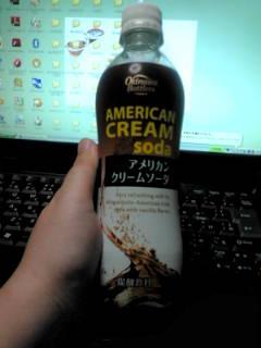 沖縄から届いた、アメリカンクリームソーダ!