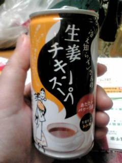 エキナカ限定の生姜チキンスープ