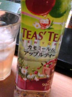 伊藤園のカモミール&アップルティーがおいしい!