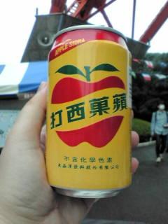 台湾のリンゴサイダー
