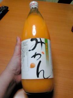 激ウマ!「国産果汁100<br />  % みかん」