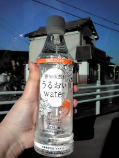 「香りの天然水うるおいウォーター」伊藤園