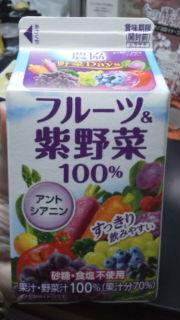 「農協野菜days <br />  フルーツ&紫野菜」はすっきりしておいしい!