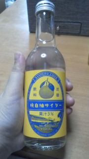 熊本・「晩白柚サイダー」