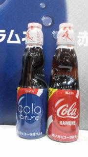 ハタ鉱泉さんのコーララムネ、赤と青(笑)