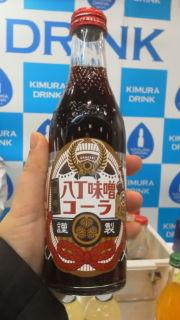 「八丁味噌コーラ」木村飲料の新作!