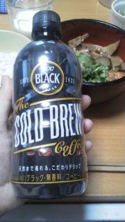 UCCブラックコーヒーコールドブリュー