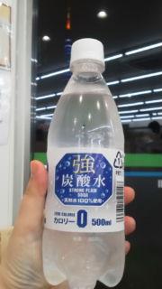 なんと、友桝飲料の「強炭酸水」がファミマに!
