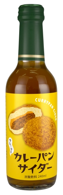 Currypan_cider_l