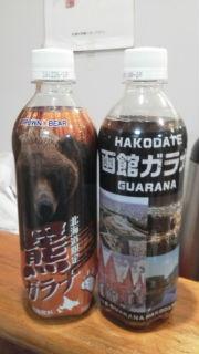 お土産にいただいた北海道のガラナ