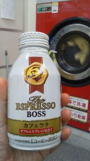 「ザ・エスプレッソ カフェラテ」