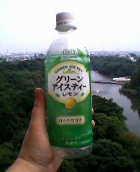 グリーンアイスティーレモン