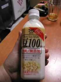 20040315i_001.jpg